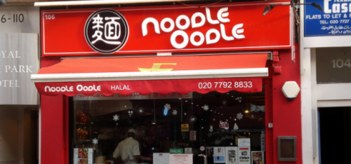 NOODLE OODLE (CHINESE)