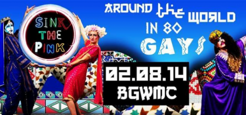 GAY NIGHTS IN LONDON (31ST JULY – 6TH AUGUST)